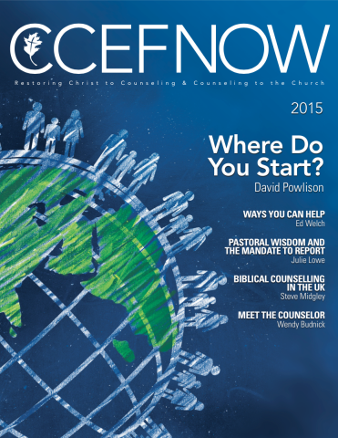 CCEF Now 2015