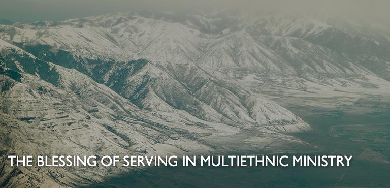 MultiEthnicMinistry